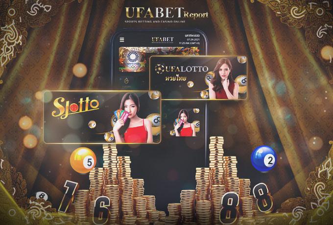 UFABET หวยไทย รับแทงไม่อั้น ทุกเลขเด็ด บาทละ 900